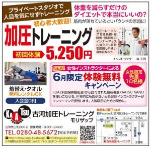C92B0258-DED4-452A-9089-F83D940DD6B5